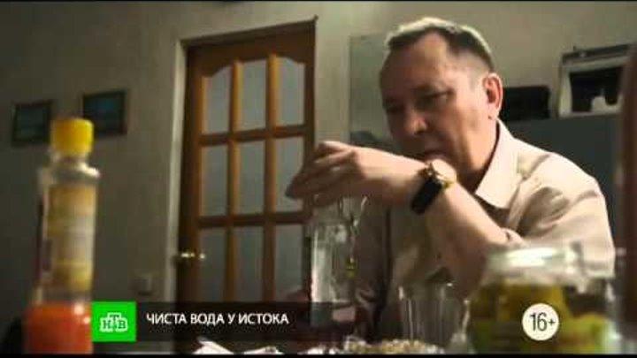 Чиста вода у истока (3-4 серия) Криминал, мелодрама