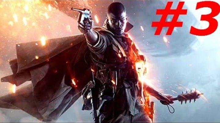Battlefield 1 Прохождение с Лысым / PS4 Pro / 1080p / Часть 3: Сквозь грязь и кровь