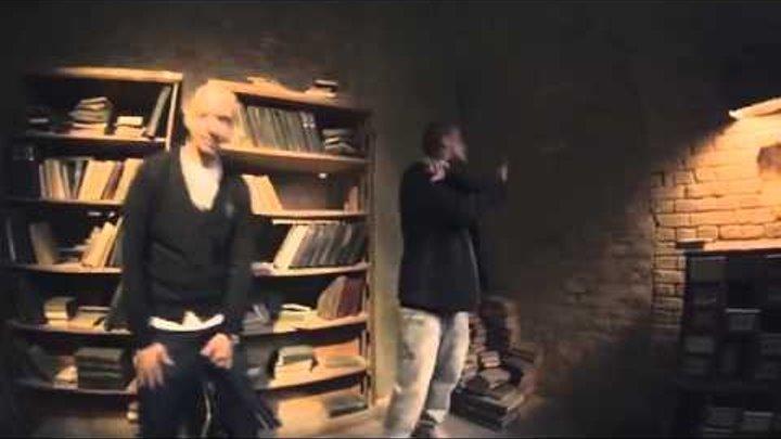 Гуф и Лион - Танцы с волками (клип, official 2013)