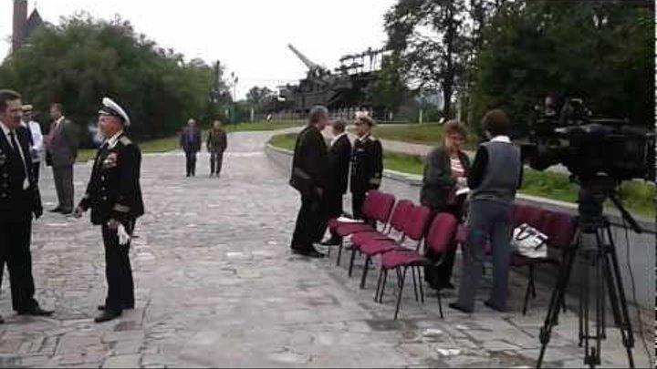 "Подготовка к подъёму флага пр1204,на ""Поклонной горе"""