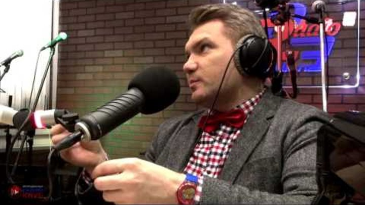 Алексей Зотов (спец.кор. 1 канала) на RadioRadio в Молодёжном Радио Клубе. Программа 6.