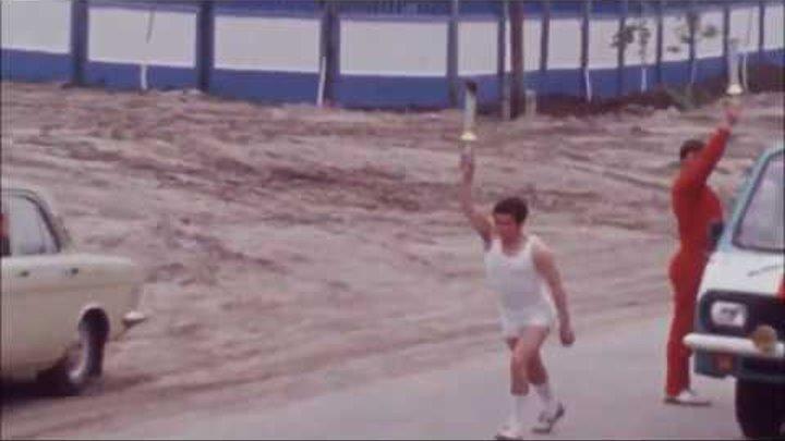 Repetiție generală: Aducerea flacărei olimpice de la Leușeni la Chișinău, 1980