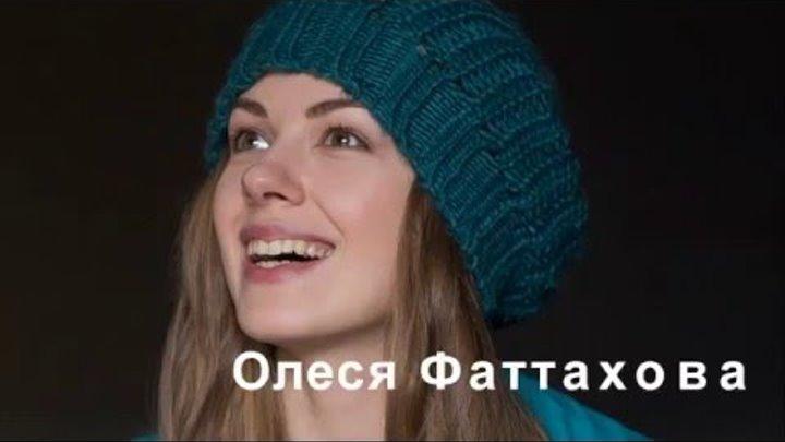 Степные волки 2016 Премьера криминальная драма Трейлер фильма