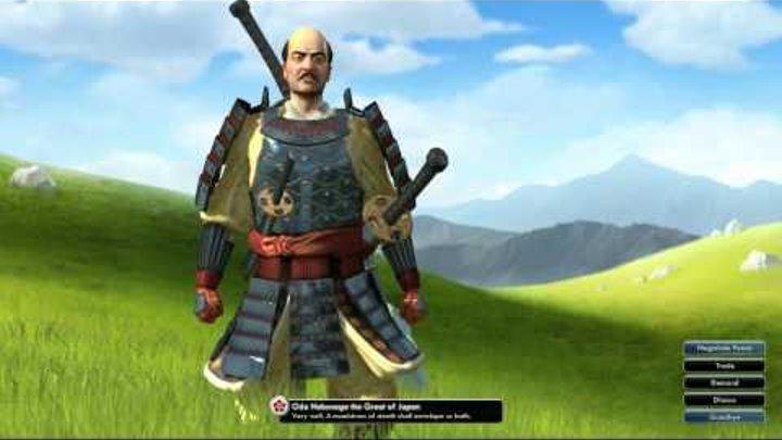 Civilization V OST   Oda Nobunaga War Theme   Rokudan no Shirabe