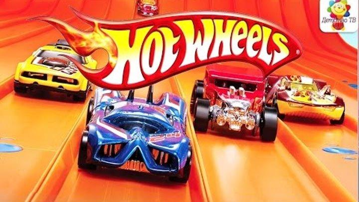 Hot Wheels / Хот Вилс. Крутая гонка! Развивающий мультик для детей на русском языке.