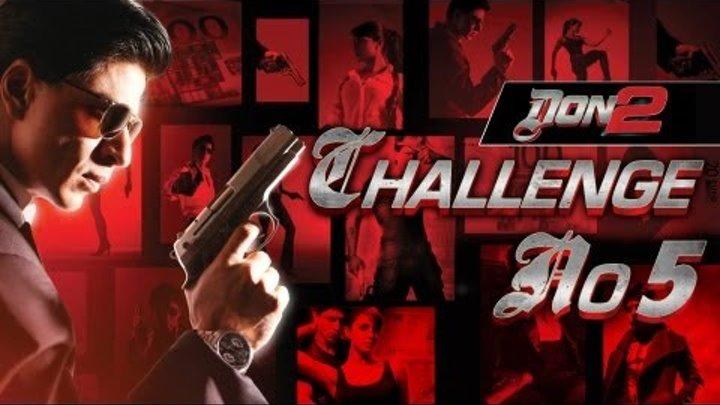 """Don 2 Challenge No. 5"" | Don 2 Contest | Shahrukh Khan"