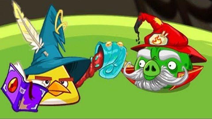 Энгри Бердс эпик #1 Angry Birds Epic злые птички Мультик игра