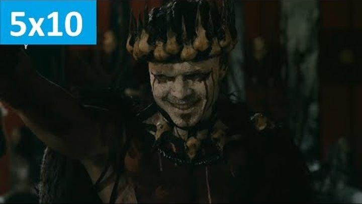 Викинги 5 сезон 10 серия - Русское Промо 2 (Субтитры, 2018) Vikings 5x10 Promo
