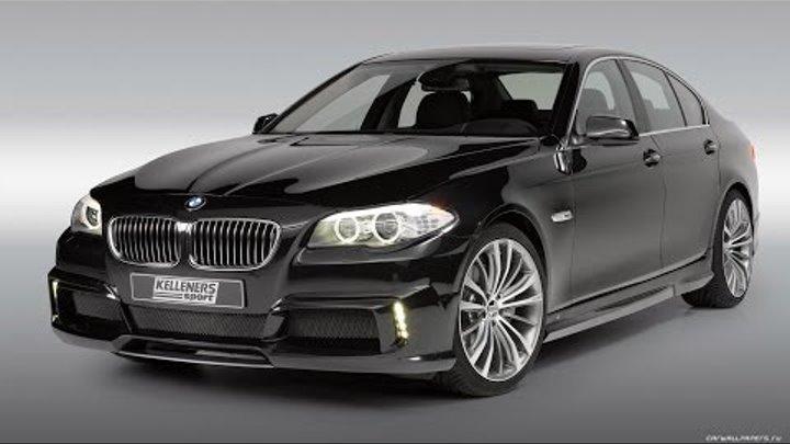 #77. Kelleners BMW 5 series F10 2010 (Концепт и тюнинг)