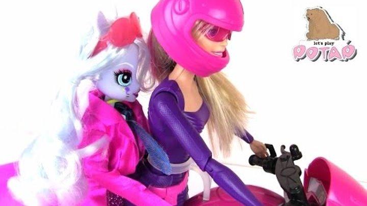 Кукла Барби Секретный Агент Подвозит Шугар Коут Девушку Эквестрии. Мультик Шпионский Отряд