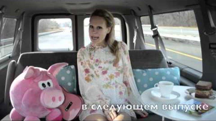 With Russian Subtitles * BubbleGum by Glen Landing # 2 / С Русскими Субтитрами