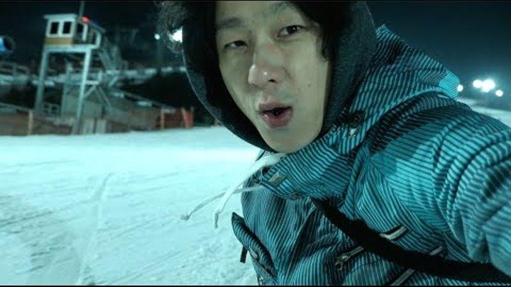 Корейский горнолыжный курорт. Vlog. С Kim Gil Hwan
