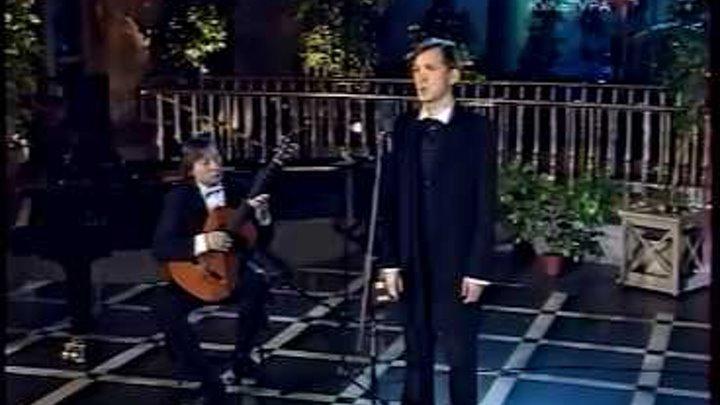 """Олег Погудин, ,""""Сияла ночь"""", 2006г """"Романтика романса"""" """"Женская доля"""""""