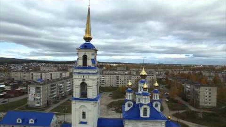 Североуральск. Церковь