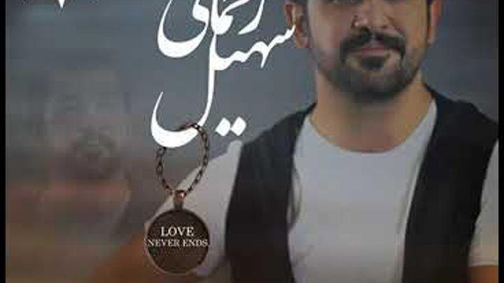 Клипы 🌹 иранские песни 💞восточные музыка 💣2019 🎶