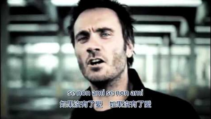 Se non ami - Nek [Video Oficial Full HD] + Testo