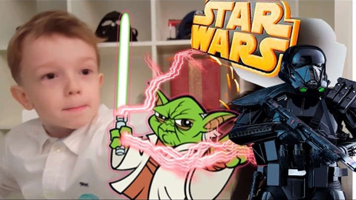 Звездные войны (Star Wars) Повстанцы против Дарта Вейдера и штурмовиков! Мультики для мальчиков.