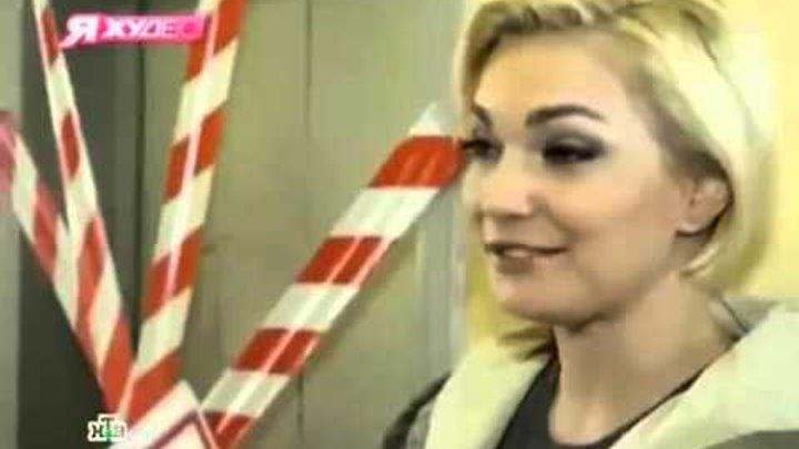 Я Худею! на НТВ 2 сезон 4 выпуск 22 марта 2014 года