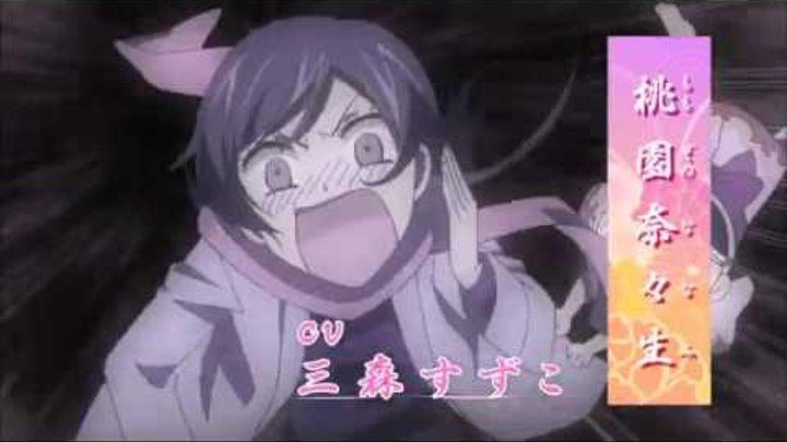аниме очень приятно бог 2 сезон (скоро )