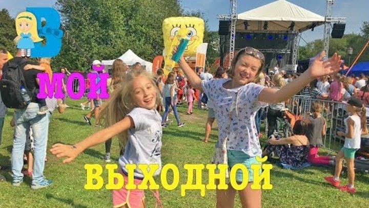 МОЙ ВЫХОДНОЙ в Варшаве! Классные развлечения от канала Nickelodeon Polska! Идем на празник в парке