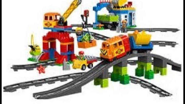 Большой поезд ЛЕГО Дупло. Видео для детей. Играем поездом и краном.