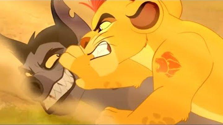 Мультфильмы Disney - Хранитель лев   Глаз смотрящего (Сезон 1 Серия 7)