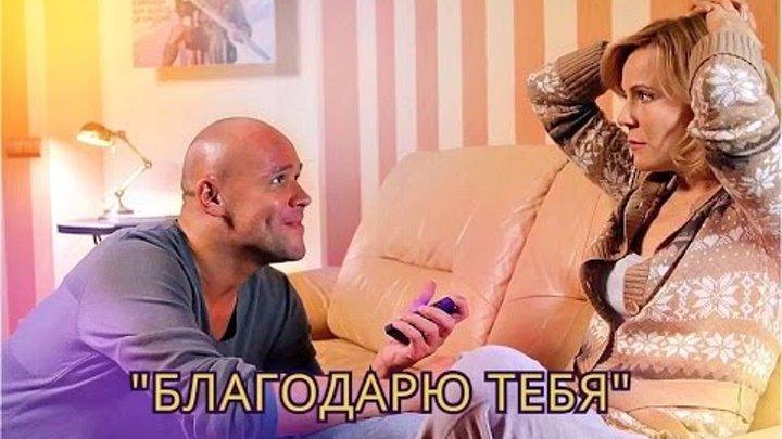 Брагин и Нарочинская. Склифосовский || Благодарю (Мария Куликова, Максим Аверин)