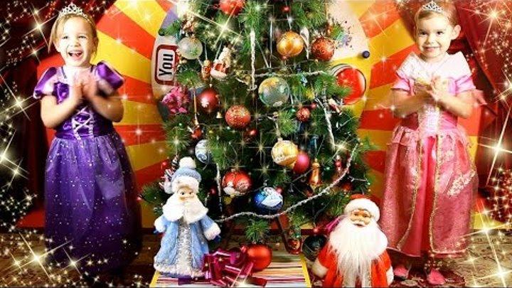 ВОЛШЕБСТВО Превращение в Disney Princess Рапунцель Аврора Новый год ПОДАРКИ Наряжаем Новогоднюю елку