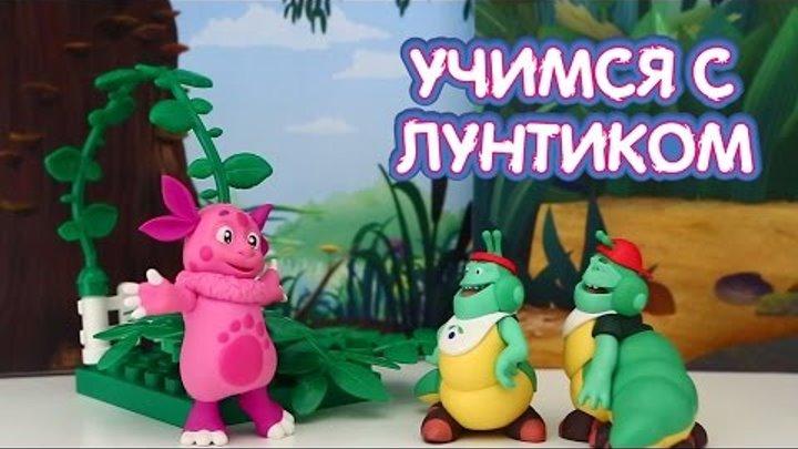 Лунтик и его друзья - Невежи. Новые серии 2016