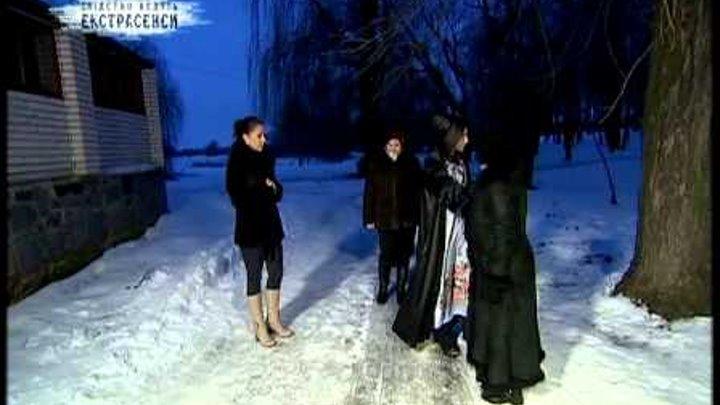 Загадочная гибель сотрудника СБУ - Экстрасенсы ведут расследование Сезон 1. Выпуск 36. часть 2