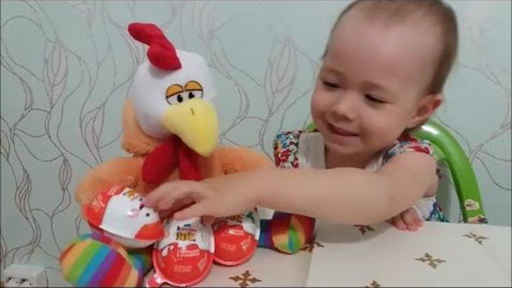 Киндер Джой Распаковка Челлендж 3 яйца Kinder surprises Kinder Joy Unpacking Новые серии 2016