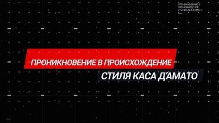 "Интервью с автором книги ""Громоотвод как удар молнии"". Ph.D. Oleg Maltsev"
