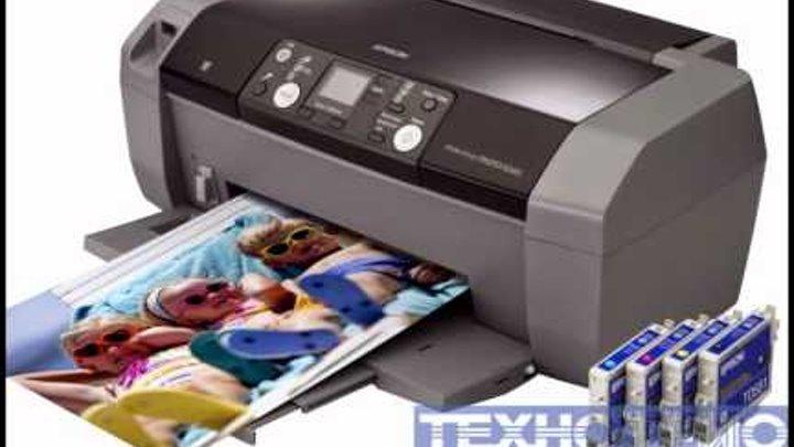 Ремонт принтера Epson (Винница)