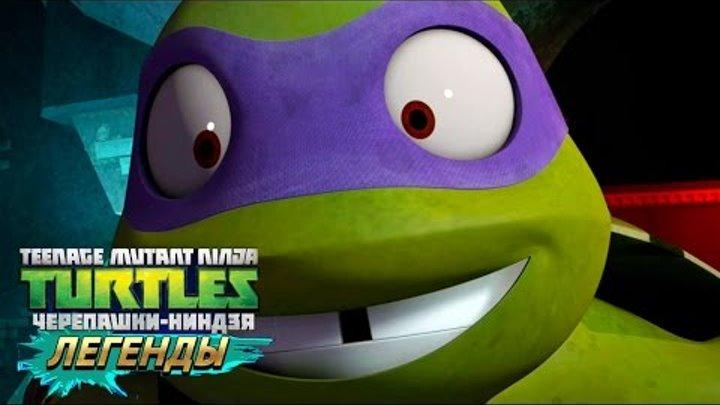 Черепашки-Ниндзя: Легенды ИСПЫТАНИЕ МАУСЕРЫ И МУТАНТЫ Legends (IOS/Android Gameplay 2016)