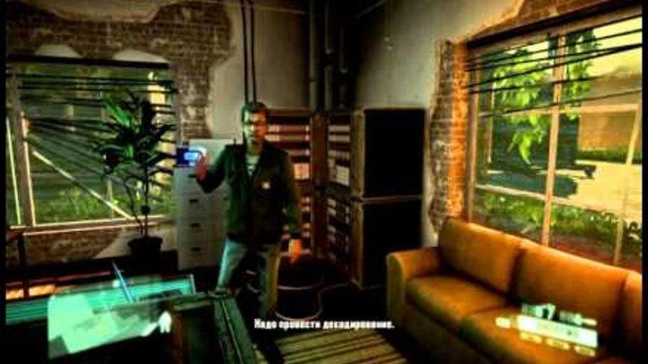Crysis 2 Прохождение (Миссия 4 часть 3)