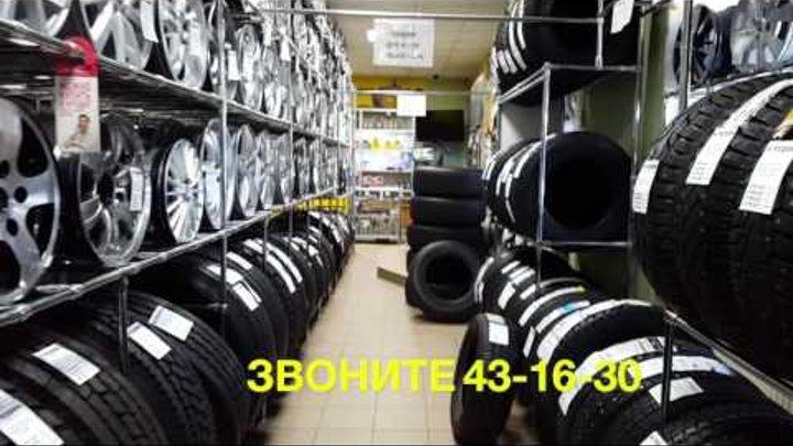 Купить шины и диски во Владимире