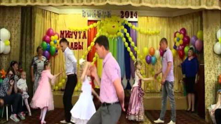 """Танец """"Пригласи меня папа на вальс"""" музыкальный руководитель Смирнова Е.Ю."""