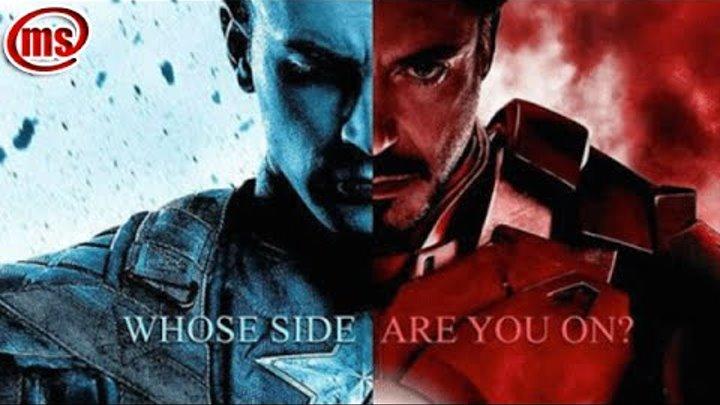 Трейлер 1 Раскол мстителей Гражданская война