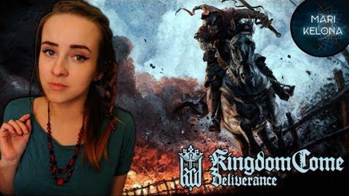 Kingdom Come: Deliverance Змеиное гнездо - Все что блестит. Сюжетные квесты