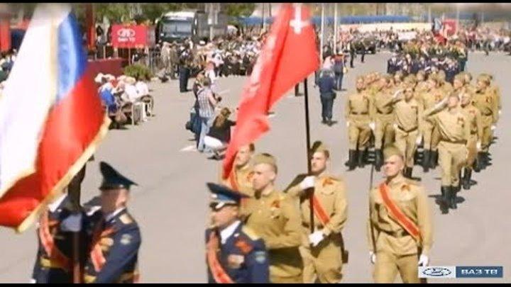 Афиша праздника («Новости Тольятти» 07.05.2019)