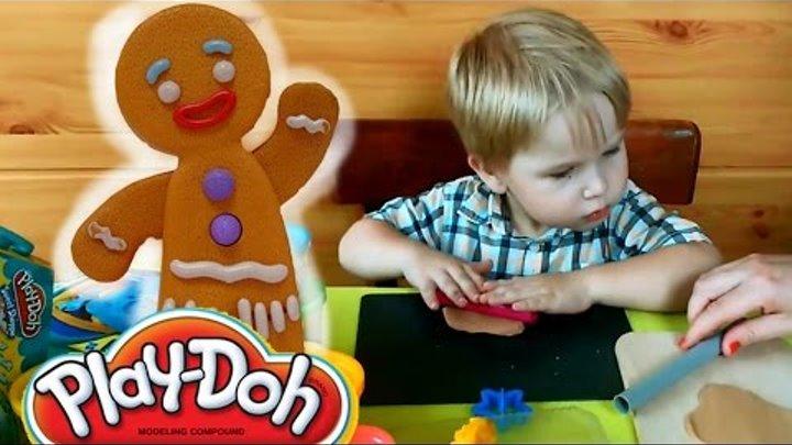 Лепка из пластилина Плей До. Лепим пряничного человечка. Развивающие игры для детей 2-3 лет.