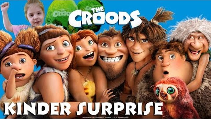 Семейка КРУДС 2 Киндер Сюрприз. Катя нашла серию киндер сюрпризов. The Croods kinder surprise