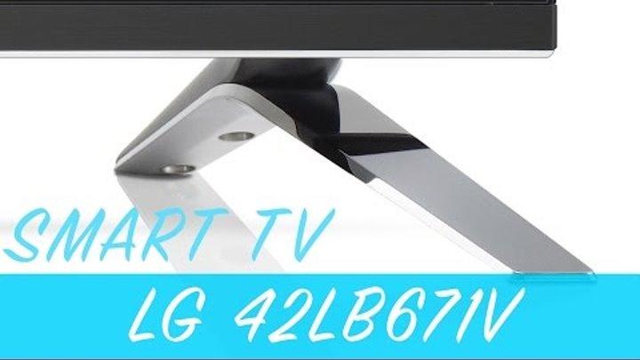 LG 42LB671V телевизор: обзор Smart TV