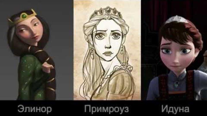 Эльза, Анна, Мерида и Рапунцель СЁСТРЫ?!