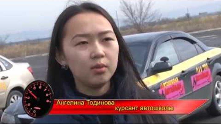 АвтоЛЕДИ - Реалити ! 2 сезон 1 серия /новые девчонки/