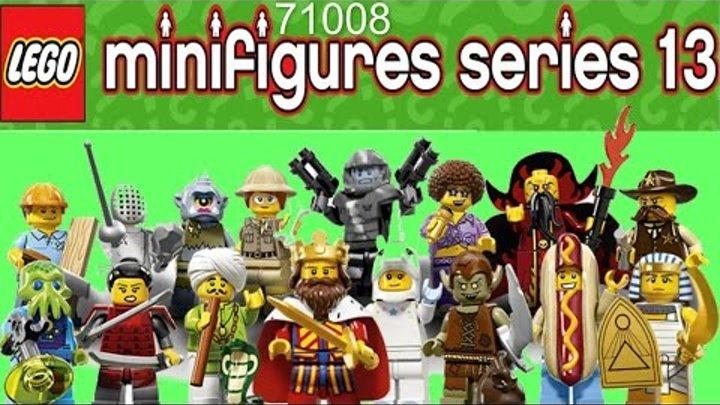 Распаковка Минифигурок Лего 71008 | 13 серия | 4-й выпуск