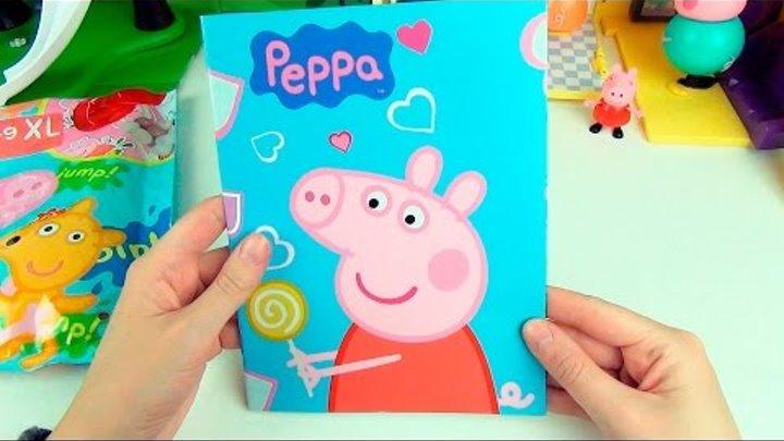 Свинка Пеппа на русском игровой набор для детей