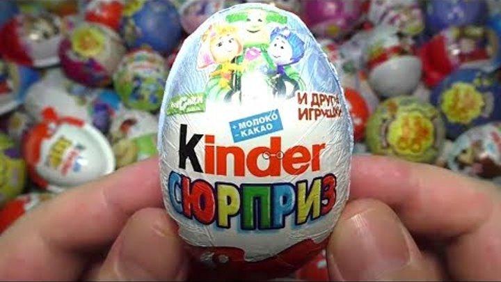 Киндер Сюрпризы Игрушки Фиксики Видео для Детей Новые серии Fixiki Kinder Surprise Eggs Unboxing