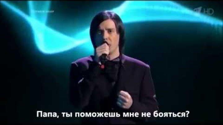 """Гела Гуралиа """"Papa Can You Hear Me?"""" (с субтитрами) 27.12. 2013 г."""