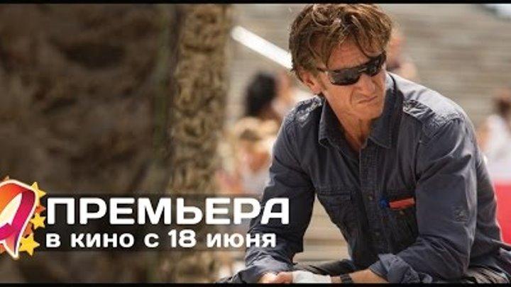 Ганмен (2015) HD трейлер | премьера 18 июня